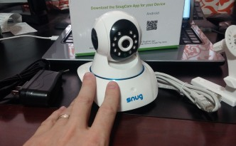 Baby Monitor by Snug